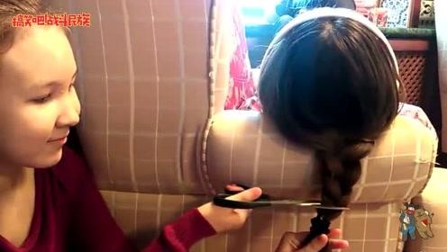 姐姐悄悄剪掉妹妹的长发,看妹妹如何反应