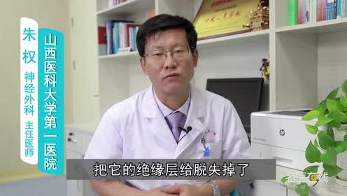 三叉神经痛的病因是什么