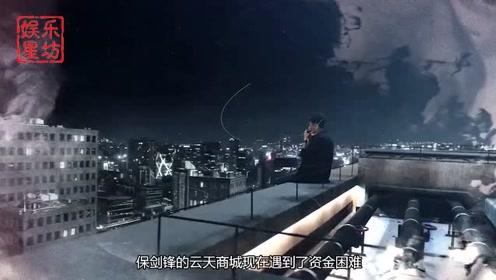"""在远方:马伊琍白色婚纱出场,刘烨一把抱住,梅婷起哄""""亲一个"""""""
