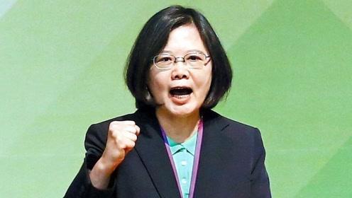 台湾作家因影响蔡英文大选 脸书账号毫无预警地被永久封杀了!