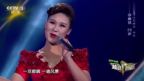 越战越勇:23岁美女央视演唱歌曲不同凡响,实在太厉害了!