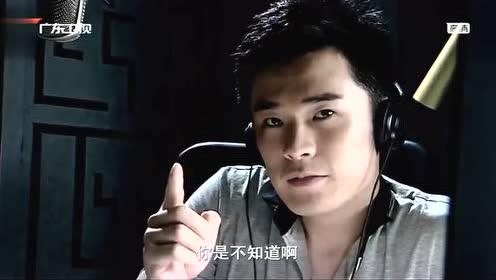 曾小贤做直播遭听众打脸,胡一菲调警犬抓老鼠,我也是醉了