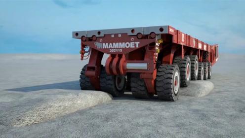 中国造最大运输车,共1152个轮胎,能直接把航母拖走!