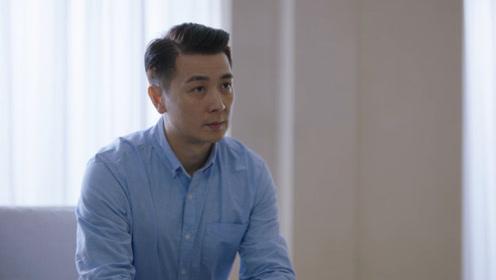 速看《在远方》第三十三集 晓欧解除远方危机 刘云天找姚远谈入股