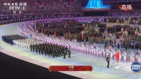 第七届世界军人运动会中国运动员入场!