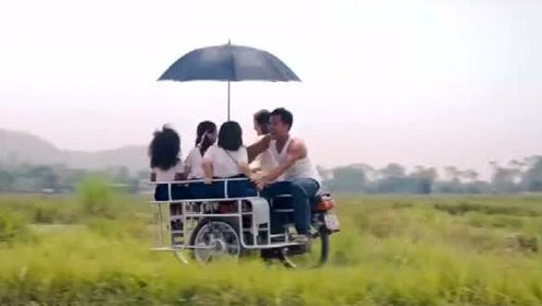 泰国超有梗反转广告《被卖掉的女儿们》