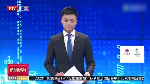 """违禁物品攥手中 女子企图""""闯""""过安检"""