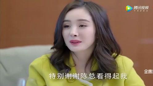 《谈判官》陈莫欲挖角童薇,遭拒绝太意外了