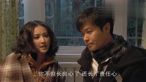 北京爱情故事:林夏去陪程峰,程峰看见很惊讶,林夏却想表现自己