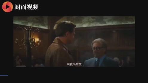 """""""小李子""""新片《好莱坞往事》内地撤档 曾被指丑化李小龙"""