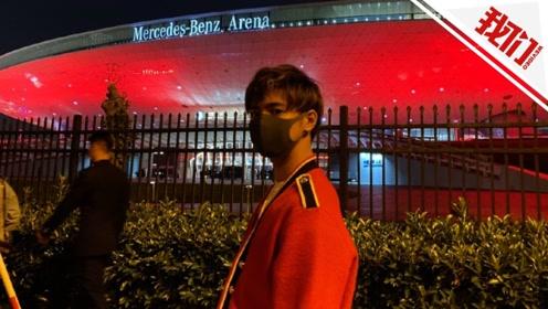 日本男星片寄凉太跨海追星周杰伦 曾中文演唱《告白气球》
