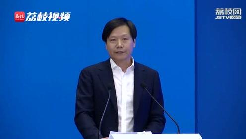 小米创始人雷军:明年将推出10款以上5G手机,覆盖各个档次