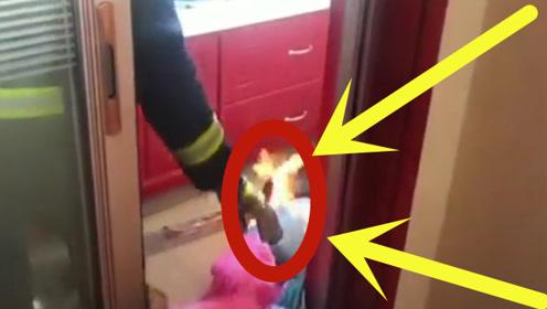 """衣服着火""""小题大做""""找来消防员?竟被层层剥离出火的源头,真是个大家伙!"""