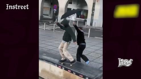下雨天滑板,你需要一个愿意为你打伞的好基友