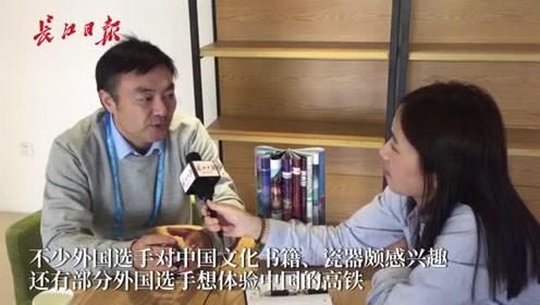 """""""想体验中国的高铁!""""外国选手体验完高铁后泡温泉"""