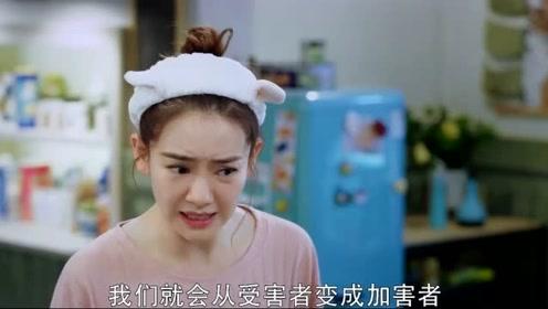 《没有秘密的你》林星然故意放张孝阳鸽子,江夏:你不会害怕吗?