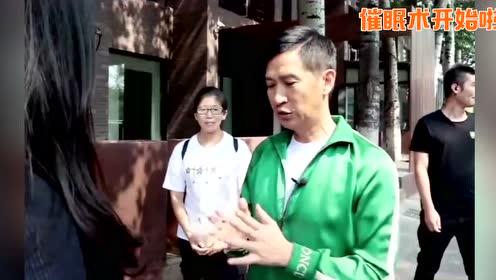 """张家辉与路人做游戏,自豪说""""你被我催眠了""""!路人一脸无语"""