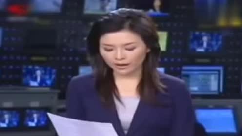 10年前一段老视频!她哭了!我也看哭了!