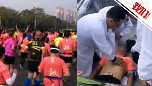 国内数十场马拉松周日开跑 2名跑友终点前猝死