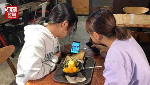 """韩国年轻人流行去""""戒毒所""""戒手机瘾 12天强制不能玩手机"""