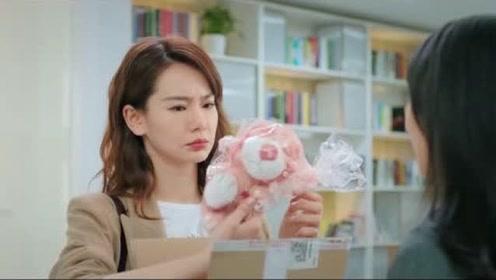 《没有秘密的你》林星然收到一份礼物,张孝阳,小气鬼!