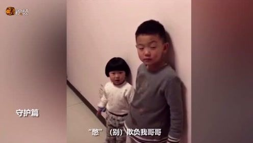 """""""新年好呀新年好""""?哥哥带妹妹为爸爸唱生日歌 一唱一和萌翻网友"""