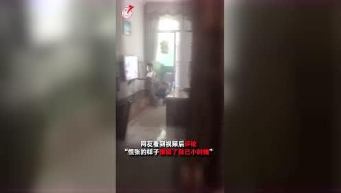 家长视角记录:男孩偷看电视时有人回来慌张归位