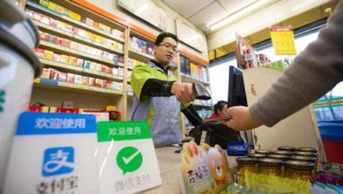 中国电子支付比例超八成 人均拥有7.22个银行账户