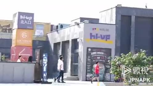 丁雄烁全北京跑酷计划第二站:五棵松·华熙Live广场!