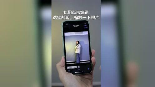 iPhone11拍照的隐藏技巧!