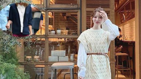 只穿一件针织衫太乏味!日系女生绝佳层次披搭建议
