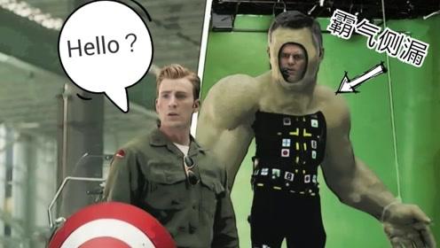 当《复联4》撤销了特效:班纳穿着浩克!毁灭者对着大蟑螂乱刺!