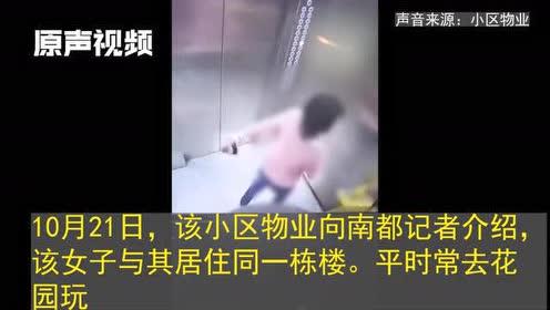 拳打脚踢!电梯监控拍下广东罗定妈妈暴打5岁儿子,警方介入调查