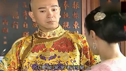 丈夫当上皇帝!妻子入宫寻夫直接被赐为妃!一人之下万人之上!