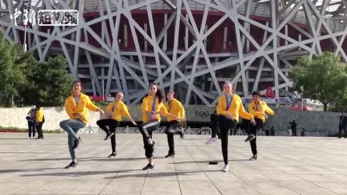 """唱中文歌跳""""网红""""舞多国中学生相聚""""汉语桥"""""""