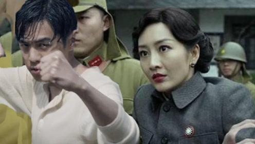 谍战深海之惊蛰:张离怀孕被囚禁,张若昀怒爆真实身份,霸气绝地反击