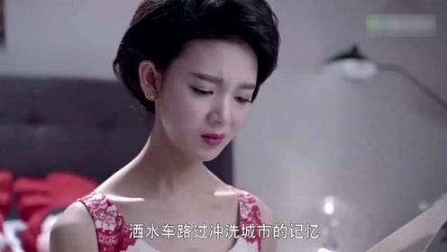 看了女神陈瑶的这段表演才知道,女神的演技果然名不虚传,圈粉了!