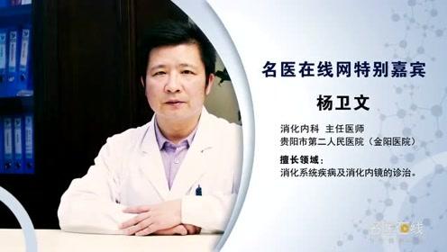 医生详解 食管癌的临床表现及如何确诊