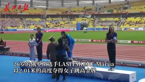 """2.01米!俄罗斯""""跳高女王""""刷新军体联纪录"""