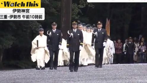 日本全国庆祝德仁天皇即位 台风灾区避难民众心情复杂