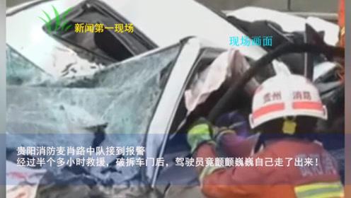 兰海高速一货车侧翻小车被压司机被困 消防破拆车门后司机竟自己走了出来