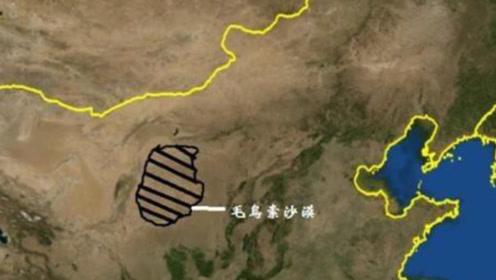 """我国最""""没牌面""""的沙漠:面积比台湾岛还大,如今却满是绿色!"""