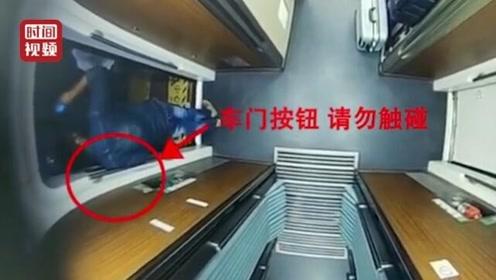 广铁回应外籍乘客拉下紧急制动阀 实为误碰车门按钮 紧急制动阀完好