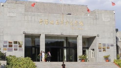 【壮丽70年·中国青年网】山西——红色兴县的绿色之路