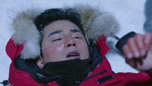《我的机器人男友》速看3:林墨白受伤脑死亡 林博士为他植入芯片