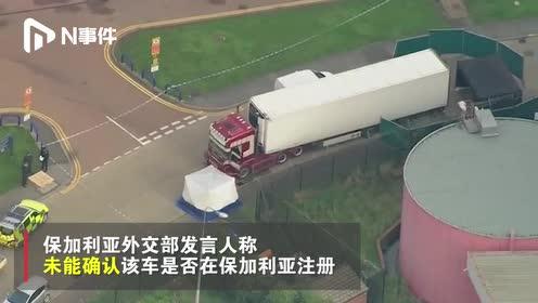 英国一卡车集装箱内发现39具尸体,当地警方:优先确认死者身份