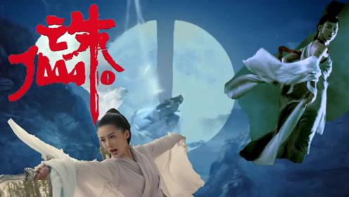 《诛仙I》揭开恢弘大幕,武侠宗师征战仙侠世界