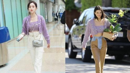 吴宣仪穿紫色毛衣甜美少女,撞衫超模肯豆,相差13cm气场却不输
