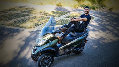《宏義的摩托》来自比亚乔的倒三轮摩托车MP3