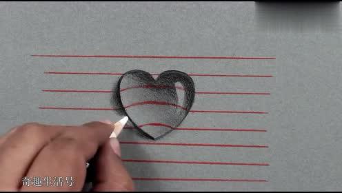 如何画一幅爱心水滴?让它看上去很澄清透明!